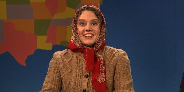 SNL's Kate McKinnon May Be Joining Danny Boyle's Next Movie
