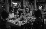 Alfonso Cuarón's Roma Trailer Looks Heartwarming, Inspirational And Beautiful